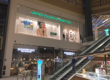 Negozio BENETTON - ARESE SHOPPING CENTER