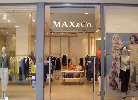 MAX&Co - Centro Commerciale Collestrada (PG)