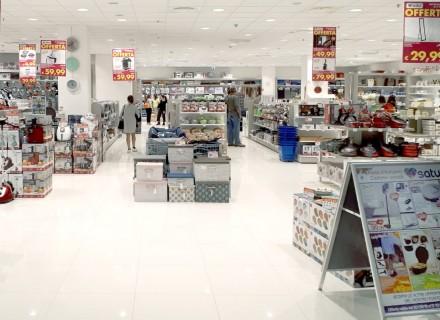 Negozio LA SATUR - Centro Commerciale BARIBLU