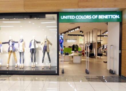 Negozio BENETTON - Centro Commerciale Continente - Bergamo